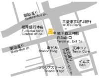スタジオ・ヨギー福岡