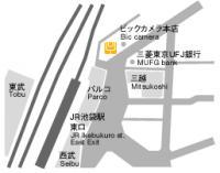スタジオ・ヨギー池袋