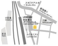 スタジオ・ヨギー新宿
