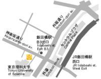 スタジオ・ヨギー神楽坂
