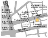 スタジオ・ヨギー名古屋