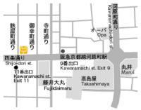 スタジオ・ヨギー京都