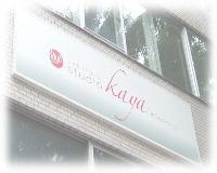 札幌市中央区のおすすめピラティス -ヨガ&ピラティス studio kaya @sapporoの画像